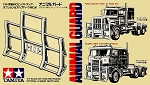 Tamiya Tractor Truck Animal Guard #56506