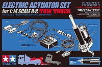 Tamiya Electric Actuator Set for Tow Truck #56553